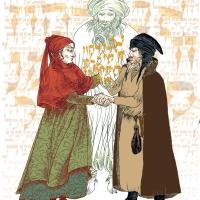 From Parashah Mattot: Words of Worlds