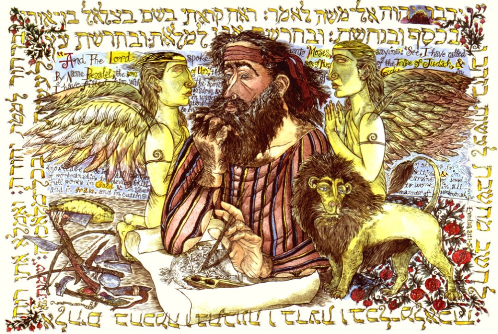 Bezalel's Vision: As Above, So Below? (1/2)