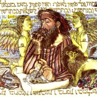 Bezalel's Vision: As Above, So Below?