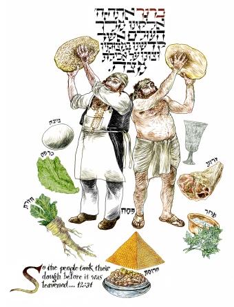 BHE-Exodus-Bo-Seder.jpg