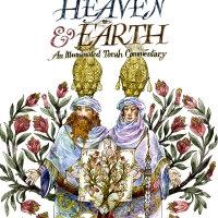 Between Heaven & Earth: Availability Update